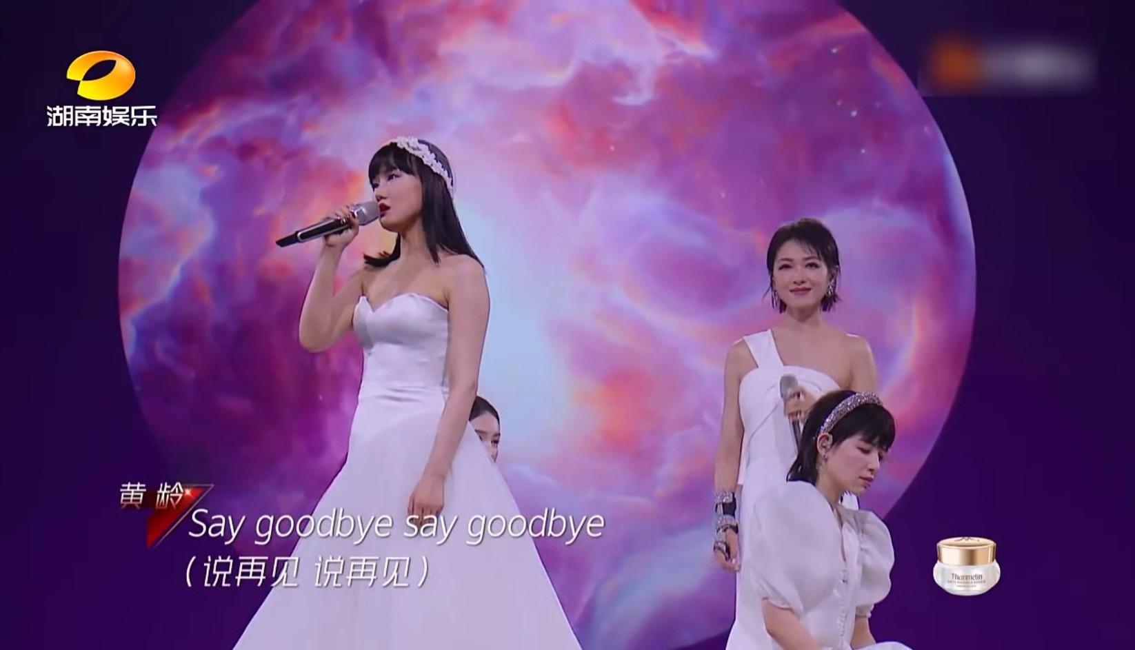 乘风破浪的姐姐们穿婚纱嫁给舞台,全员演唱《我期待》