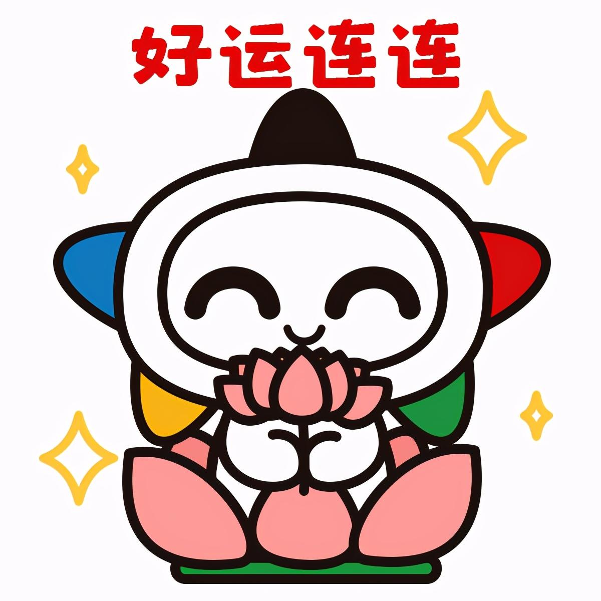 新年连中三元!武汉昨再中大乐透千万大奖