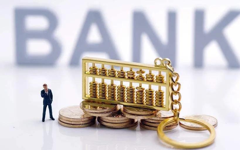 800万基金亏损68万,银行应否赔偿?
