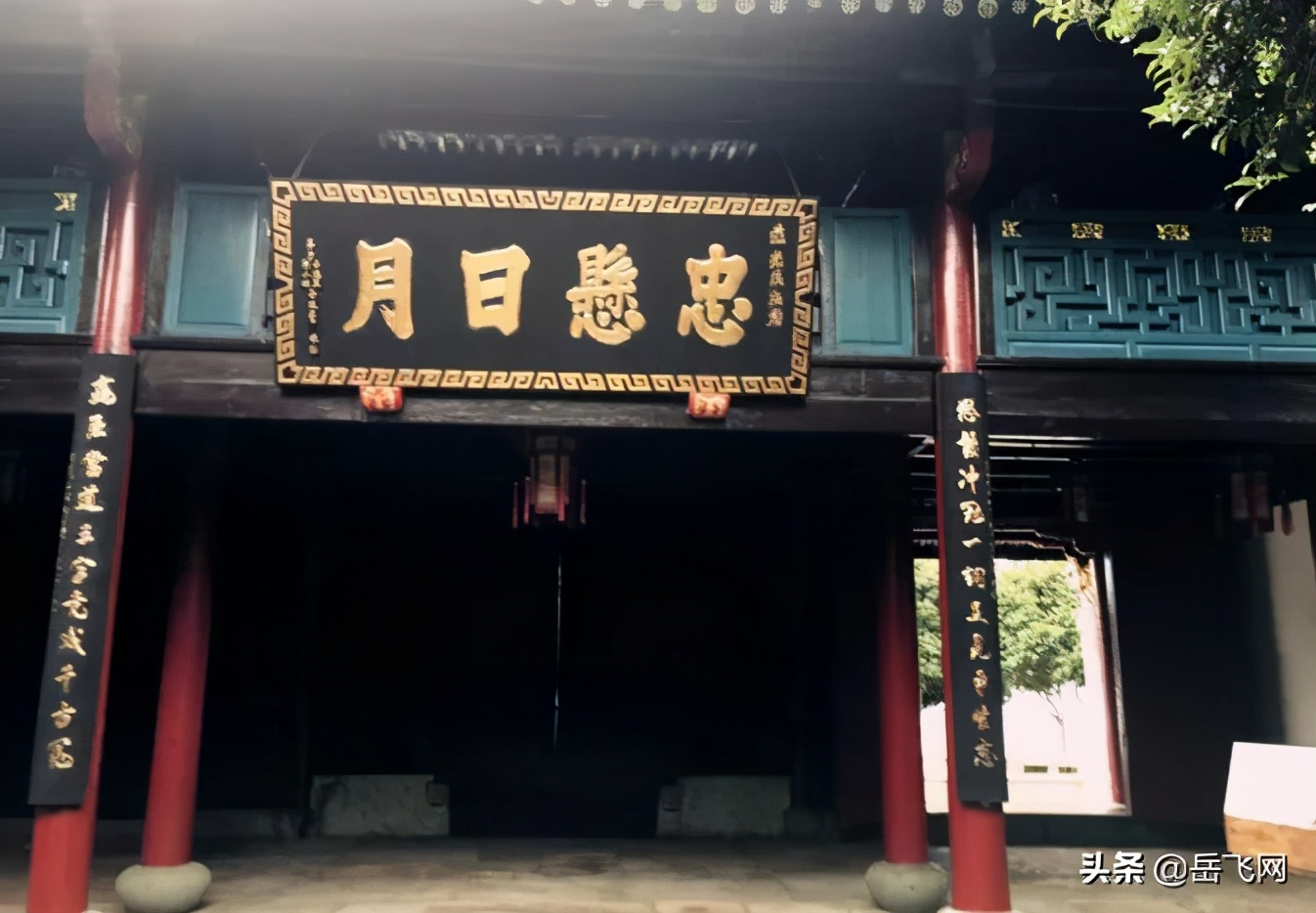东钱湖畔精忠魂 探寻宁波岳鄂王庙