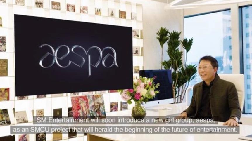SM公布aespa之后,李秀满三年前的预言,再次获得了验证