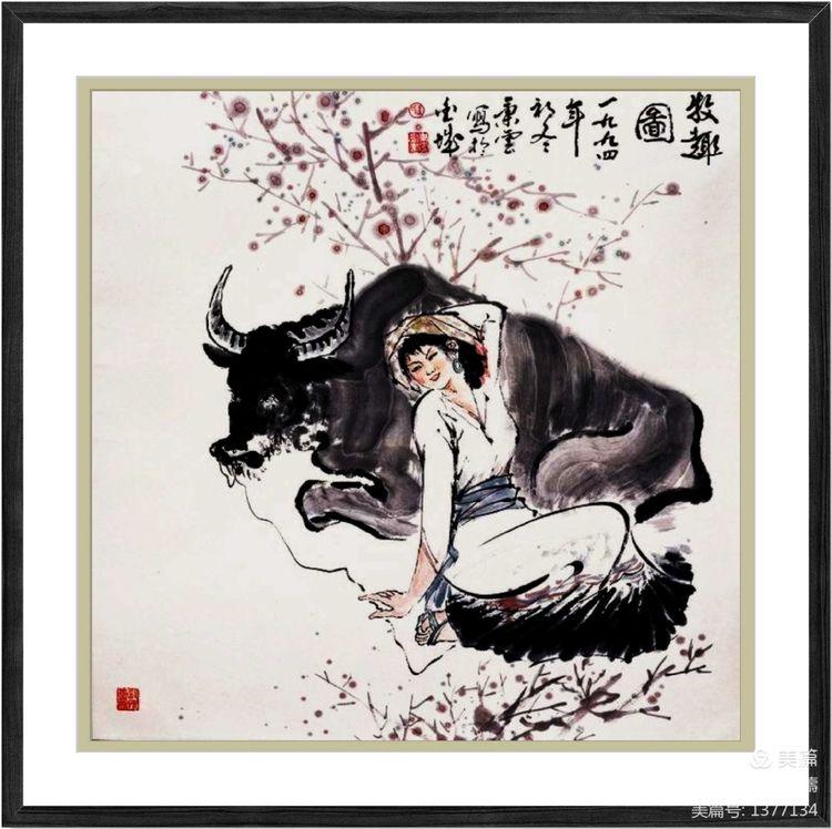 「建党100周年」当代<a href=http://www.cngansu.cn target=_blank class=infotextkey>书画</a>名家王秉云早期人物画