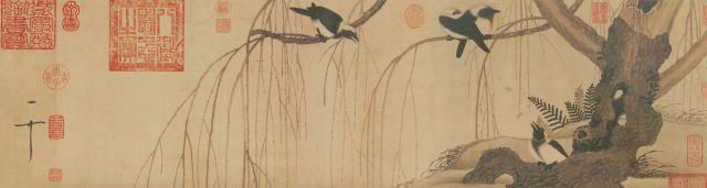 身为帝王却一生钟情于画——宋徽宗对中国画文化的影响与贡献