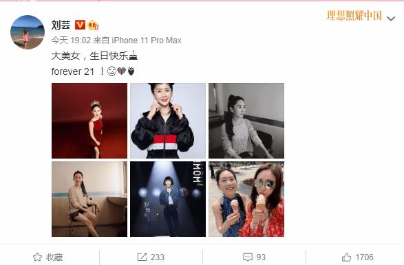 刘芸为妈妈庆63岁生日甜喊永远21,母女吃冰淇淋摆拍像极姐妹花