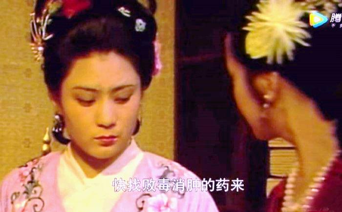 你知道妾的等级吗?尤二姐对比杨九红,谁才是合格的妾?