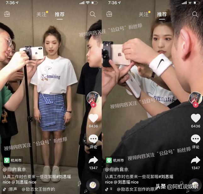 刘思瑶撒野事件为什么要道歉,真实素颜照片怎么样