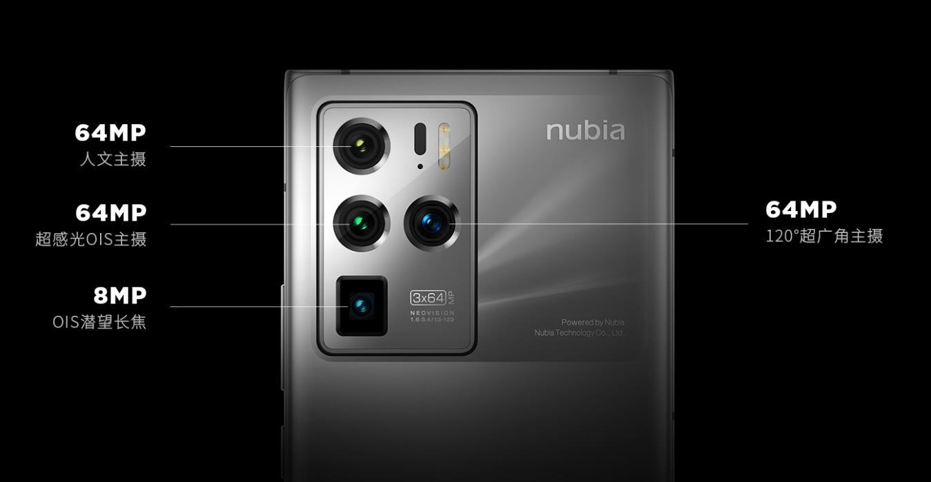 天文影像系统+手持秒拍星轨!那个可以拍星星的努比亚终于回归了
