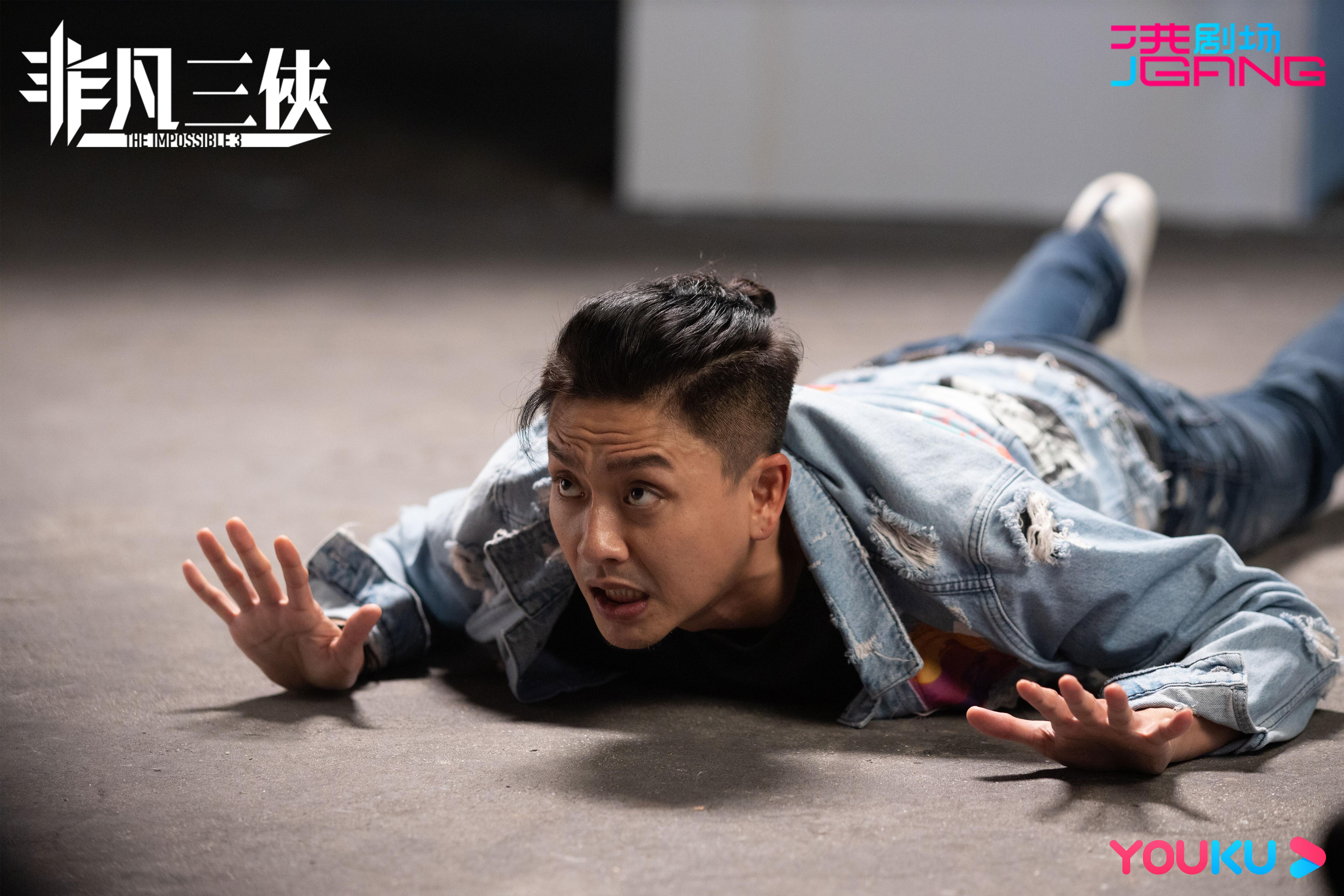 《非凡三侠》今晚开播 张智霖黄宗泽欲化解人生危机