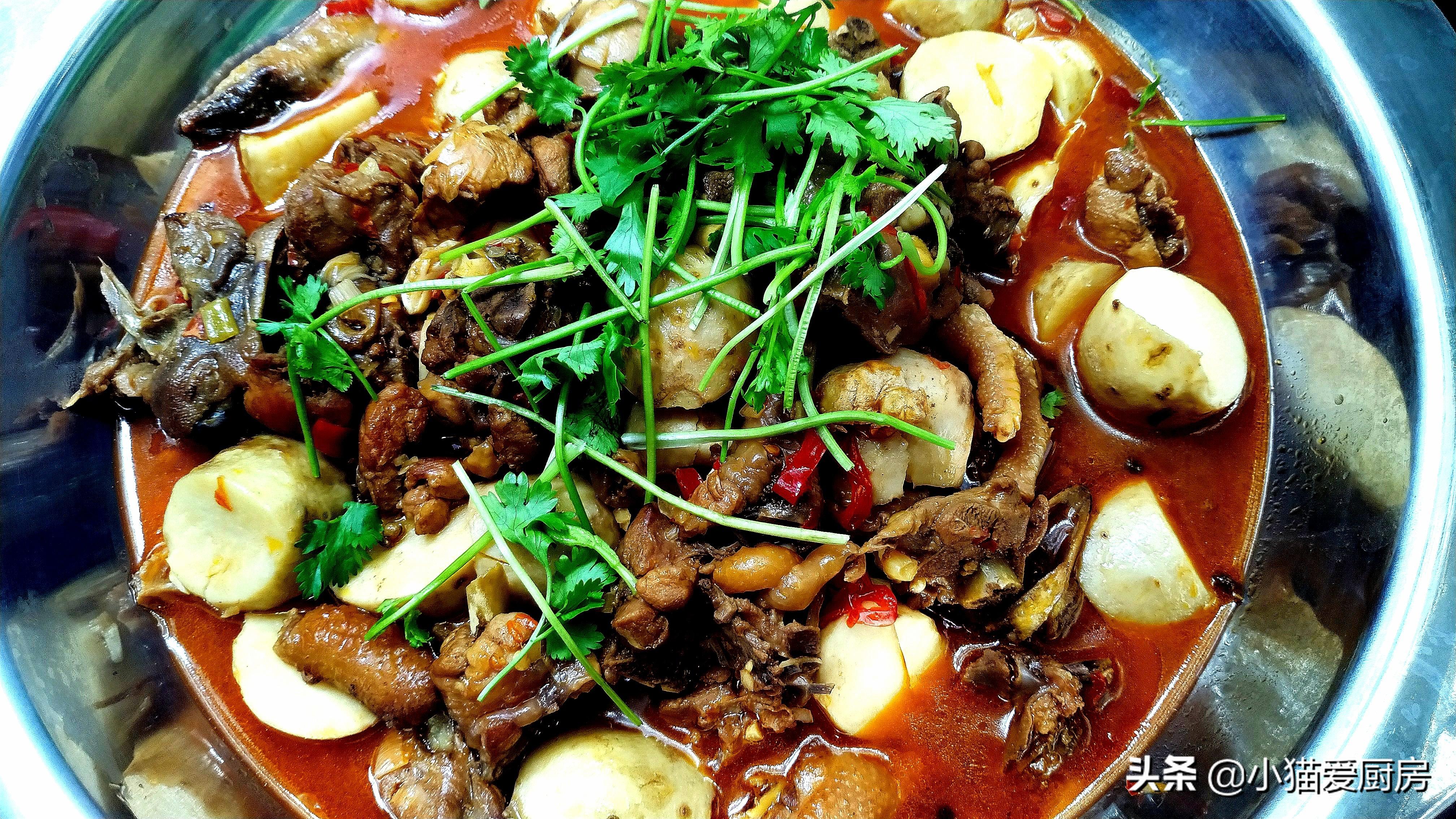 芋儿烧鸡肉家常做法 芋头软糯 鸡肉香辣嫩滑好吃