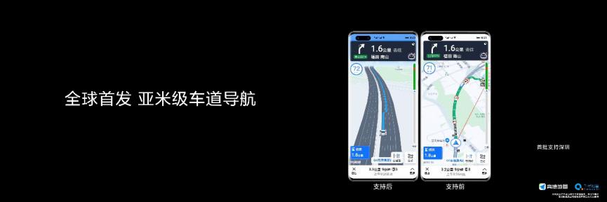 跃见美好 华为终端云服务打造Mate 40系列数字生活新体验