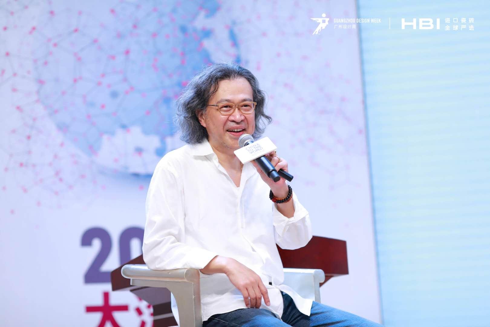 「世界的中国」2021大湾区设计盛典,让世界看见东方设计力
