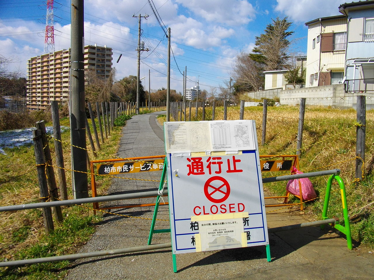 日本要将核污水排放到太平洋,西方态度耐人寻味