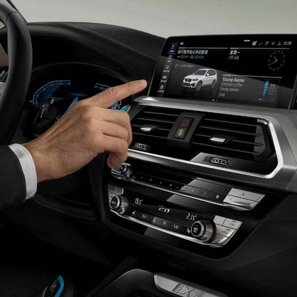 绿色环保丨创新纯电动BMW iX3的科技装备,你想知道的都在这