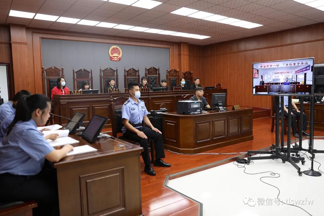 霍林郭勒市人民法院刑事审判庭副庭长陶曼:坚毅又柔情 威严又细腻