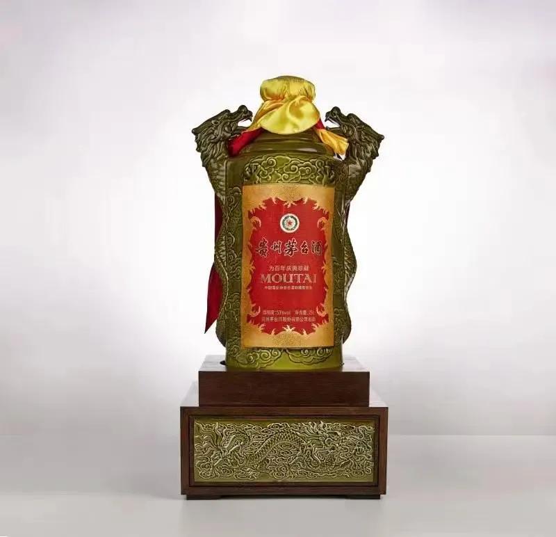 刘銮雄又笑了!他收藏的葡萄酒在苏富比拍了5260万港币