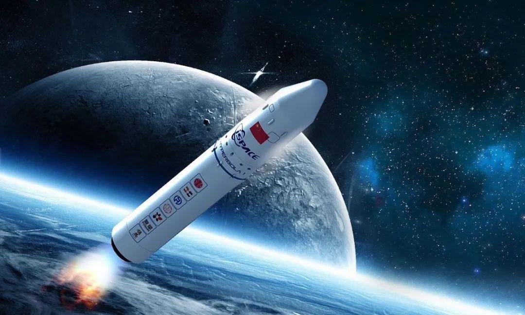 中国商业航天单轮最大融资!星际荣耀B轮获投11.925亿