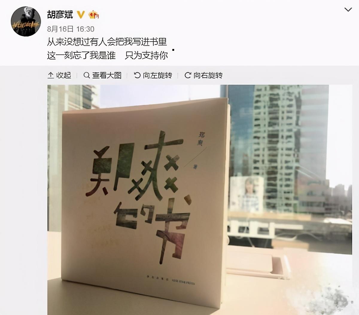 郑爽向金晨道歉又删除,她这口无遮拦可怎么混娱乐圈啊