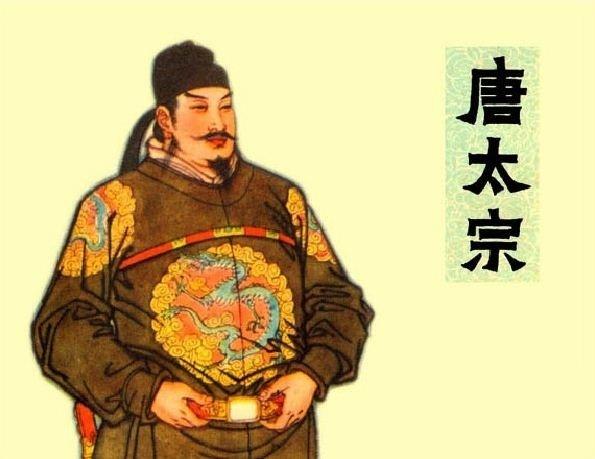 连环画小人书-唐太宗李世民