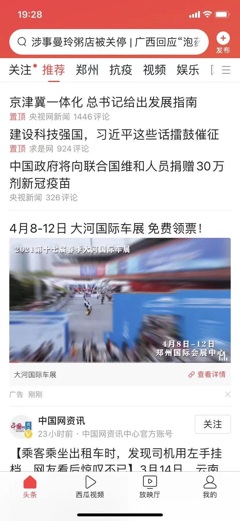 大河报汽车网