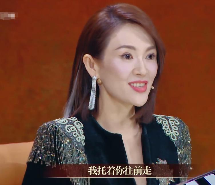 我就是演员3 :明明小沈阳最佳,为什么章子怡却偏爱王霏霏?