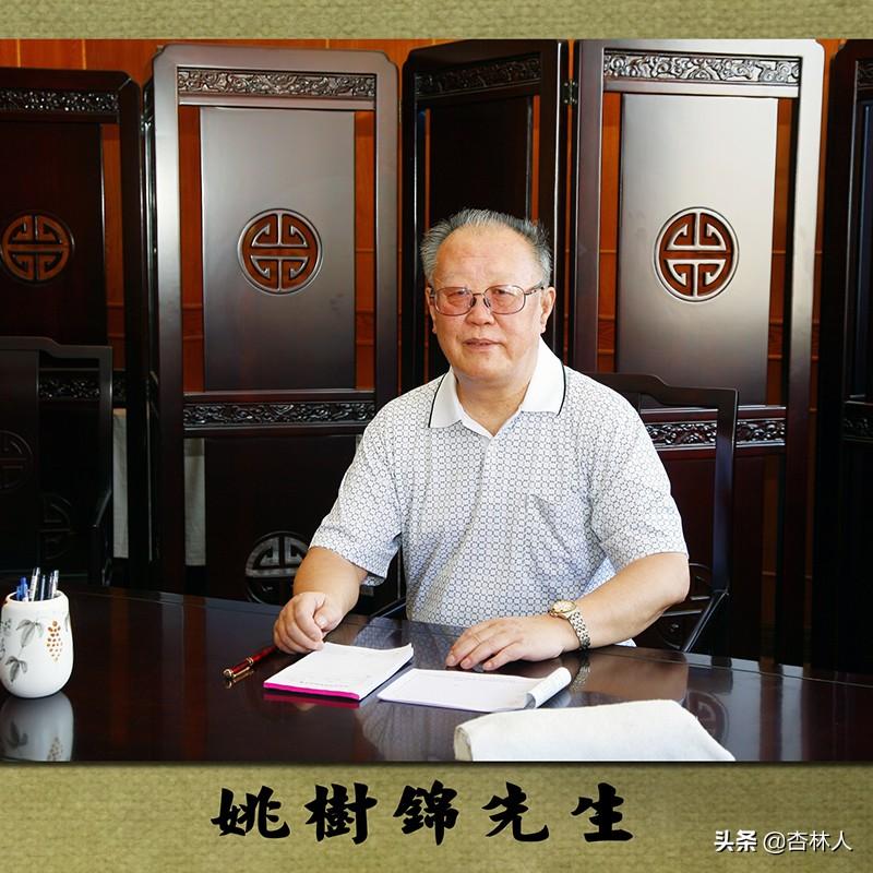 陕西省西安市省级名中医名单