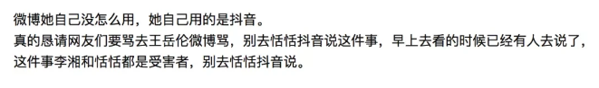 王岳伦私会美女丑闻曝光,女儿王诗龄却上热搜,网友:别伤害孩子