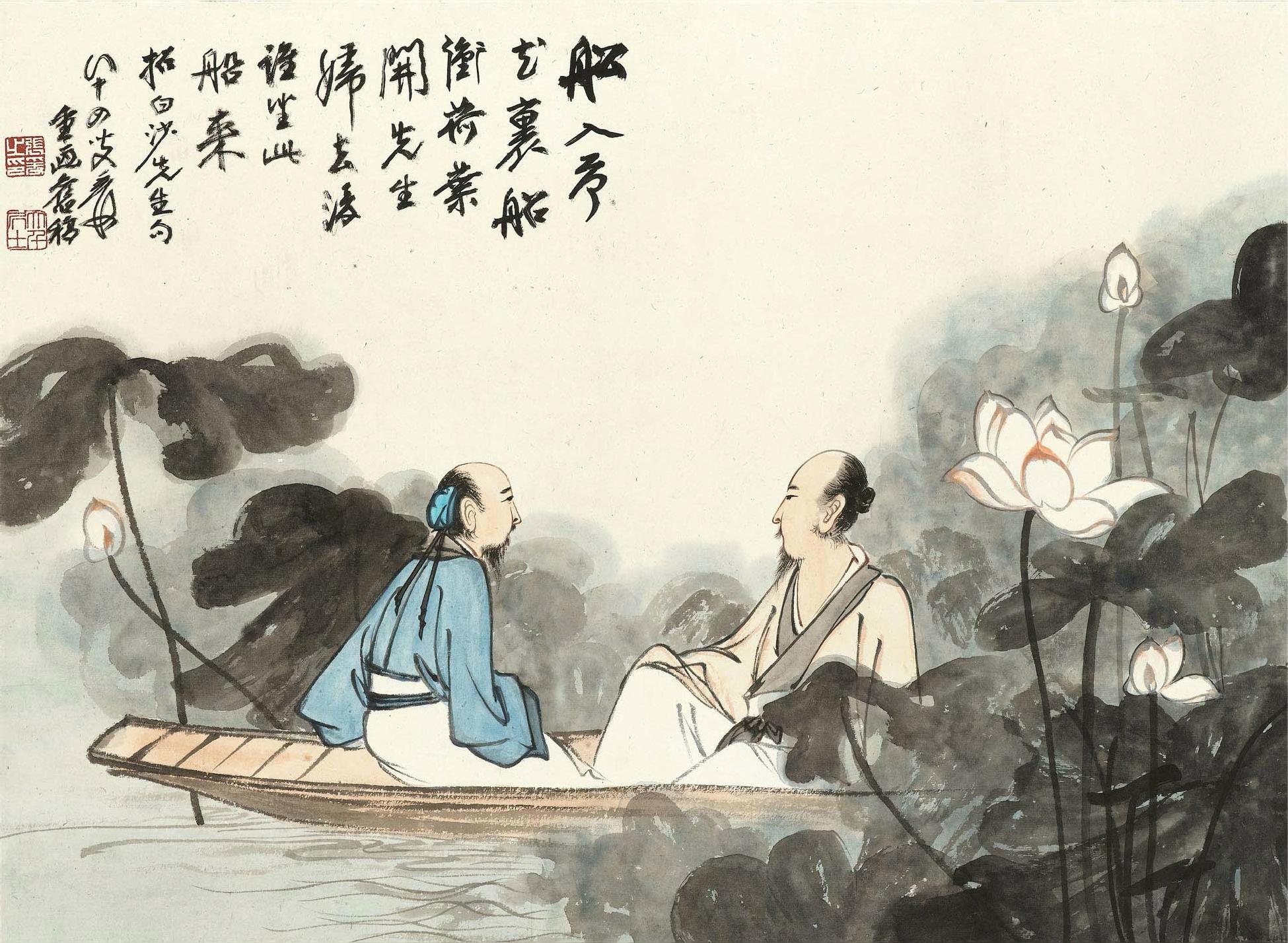 张大千画作中禅意探源(一):对于文人画禅意传统之承继