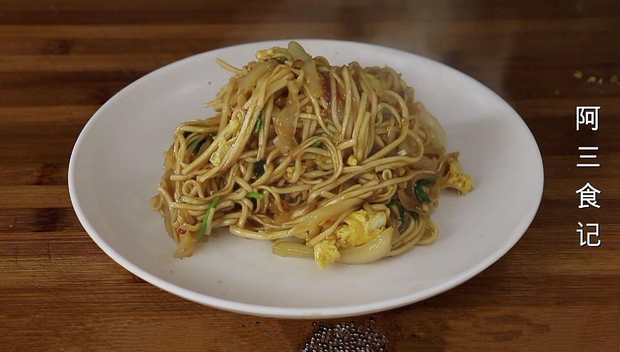 面条别再煮着吃了,换种新做法,我家一周吃7次,简单营养又解馋
