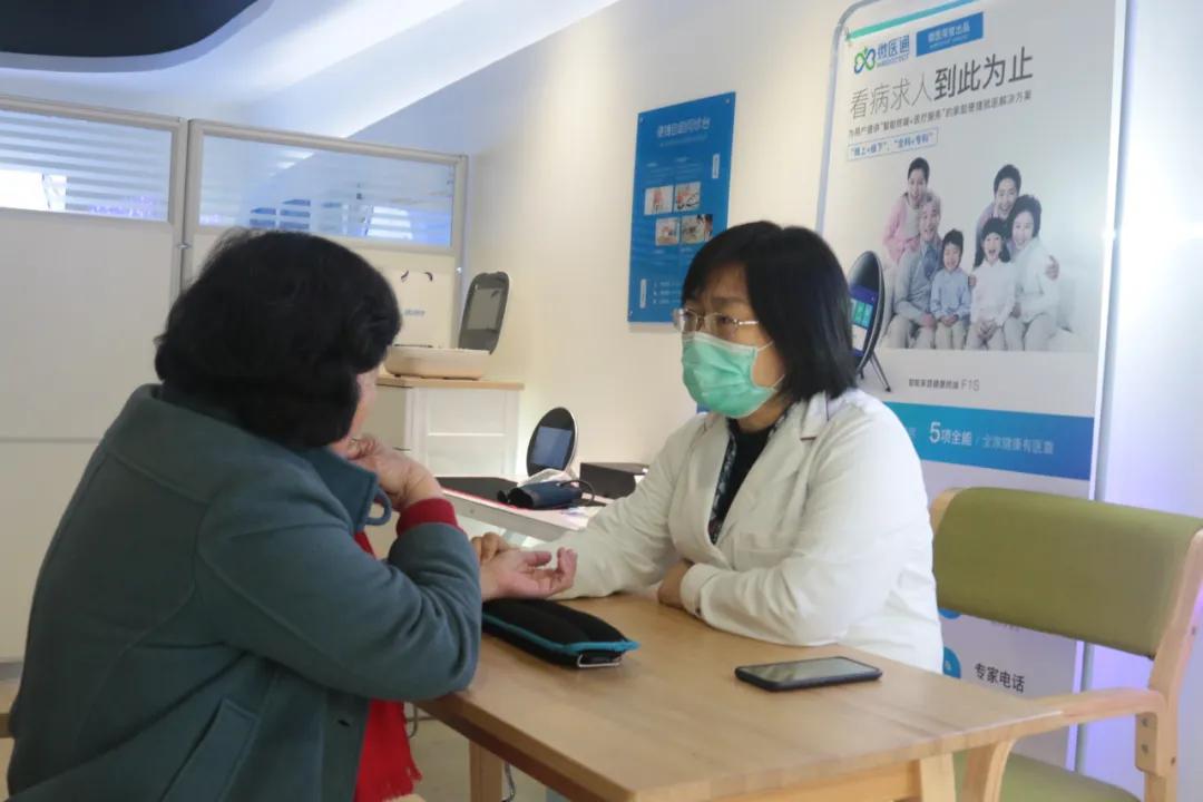 """九爱科技""""5G智能医站""""入驻养老中心,三甲医院专家服务直达社区"""