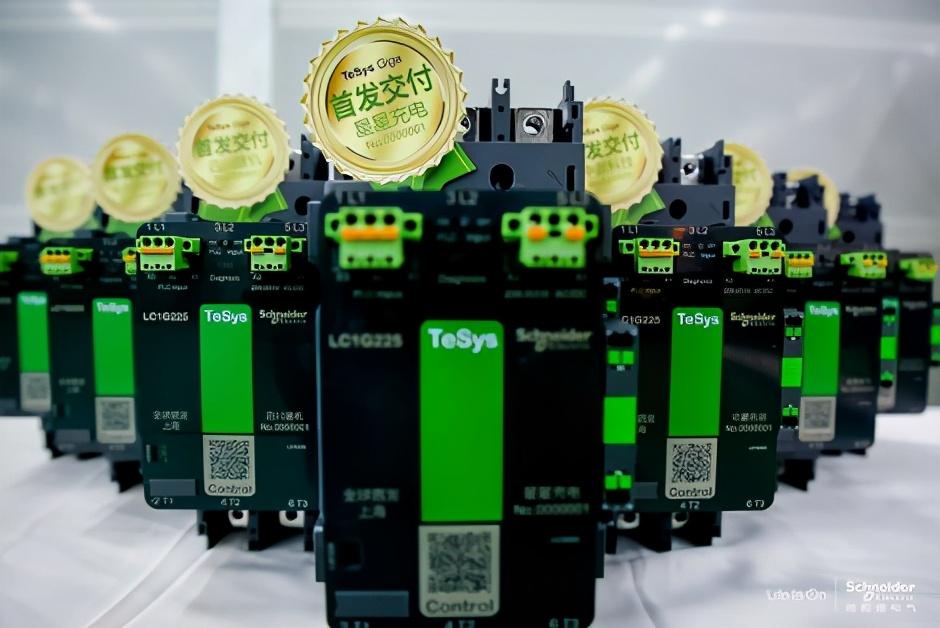施耐德电气TeSys Giga系列电动机控制与保护产品正式下线交付