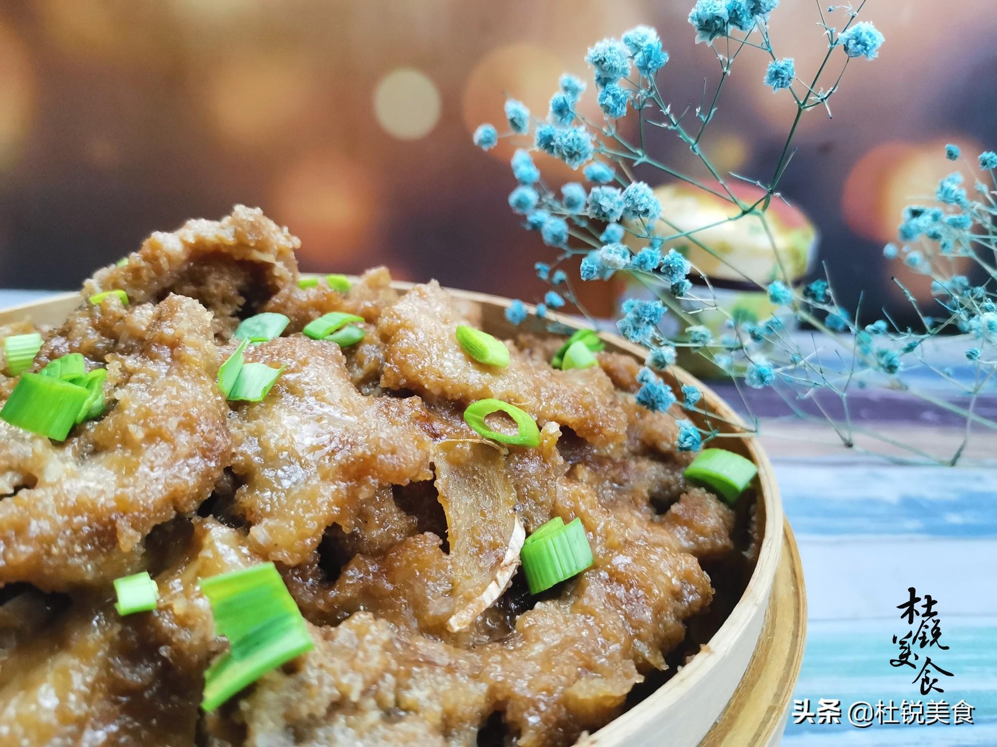 粉蒸肉美味做法,过年家宴上的吉祥菜,寓意来年日子蒸蒸日上 美食做法 第7张