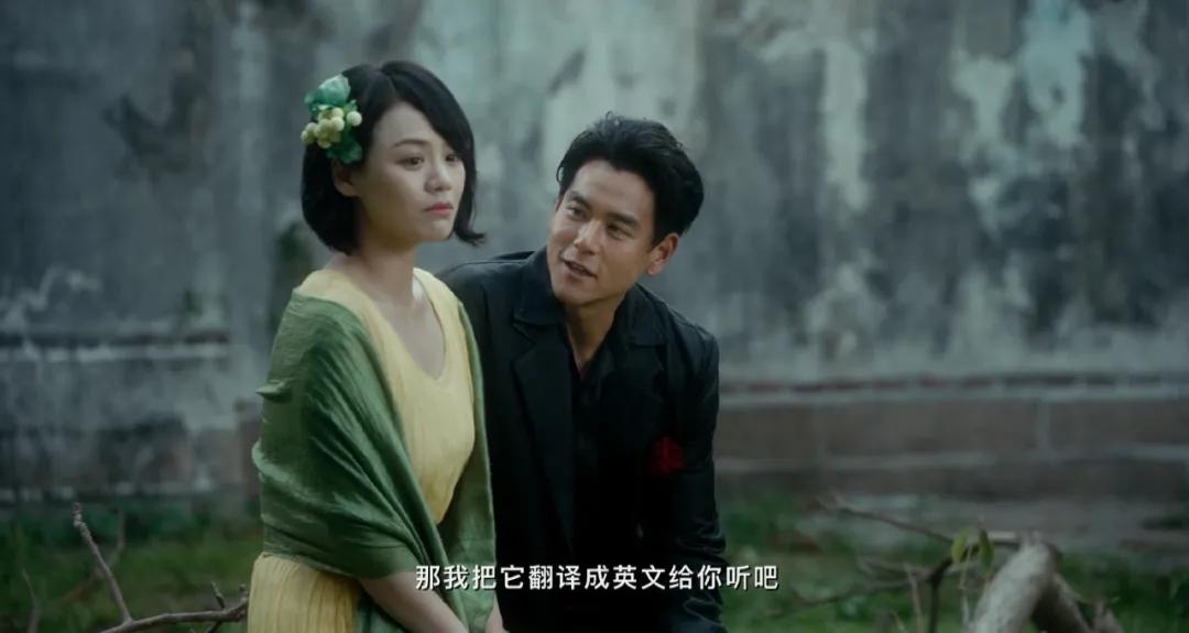 """张宪光:""""神偷""""张爱玲"""