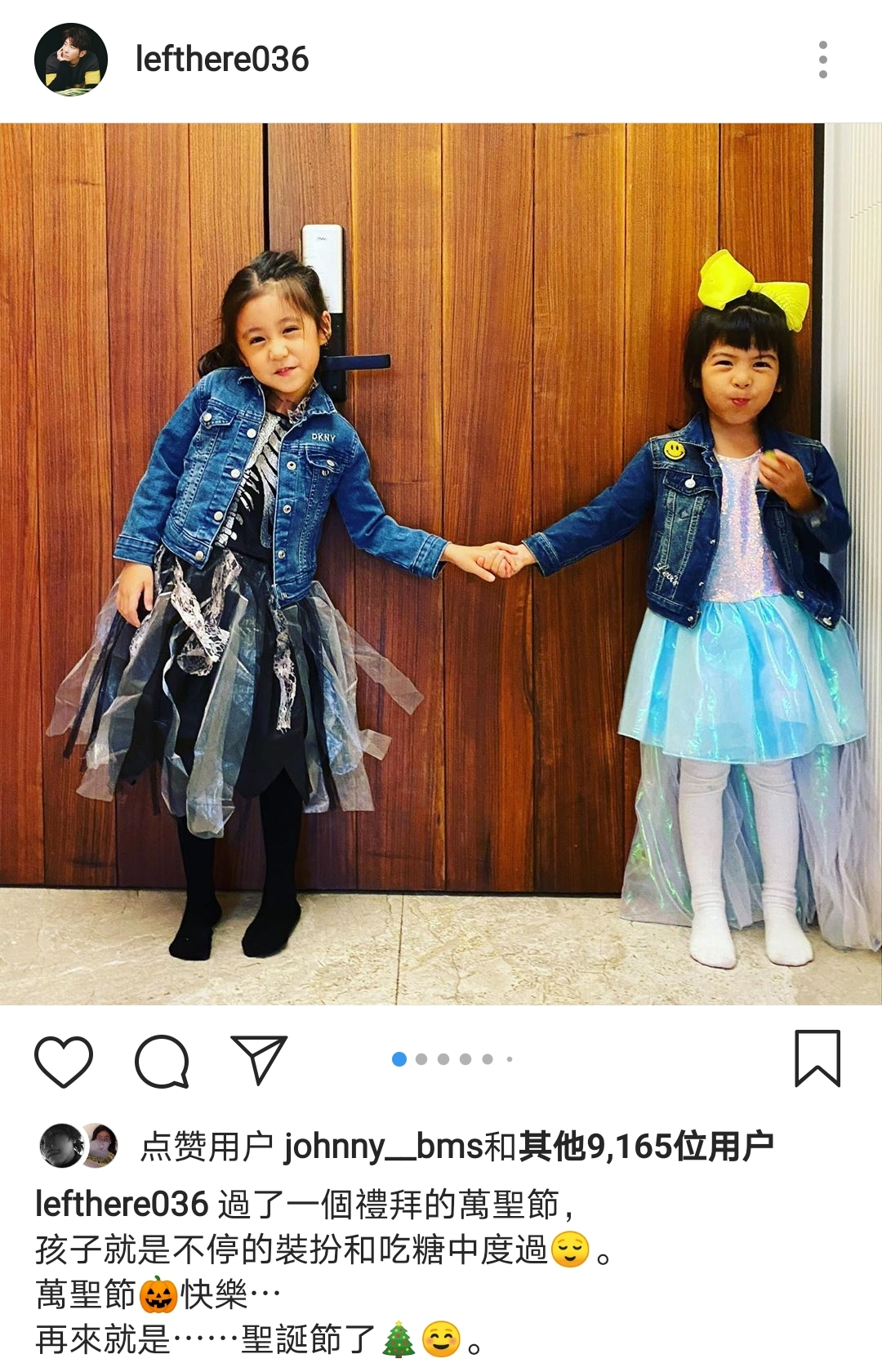 賈靜雯曬全家福過萬聖節,波妞身高快趕上咘咘,姐妹同框像雙胞胎