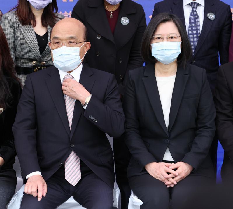 """台媒《中國時報》社論:台灣民眾深陷""""疫苗焦慮""""與""""特權民憤"""""""