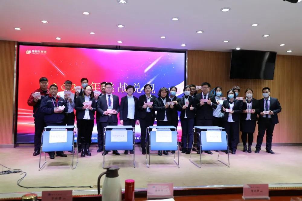 擁抱科技創造未來海利爾集團雙百總結暨新五年戰略發布會成功舉辦
