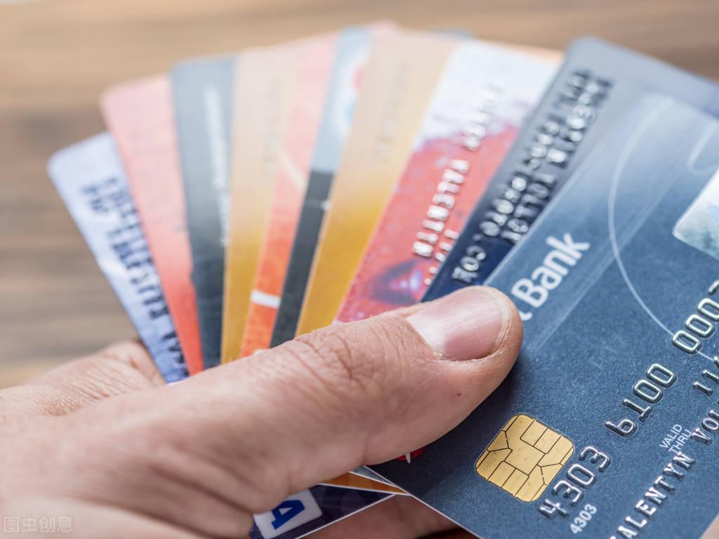 向银行申请信用卡总是被拒绝,以下几点做到了吗?