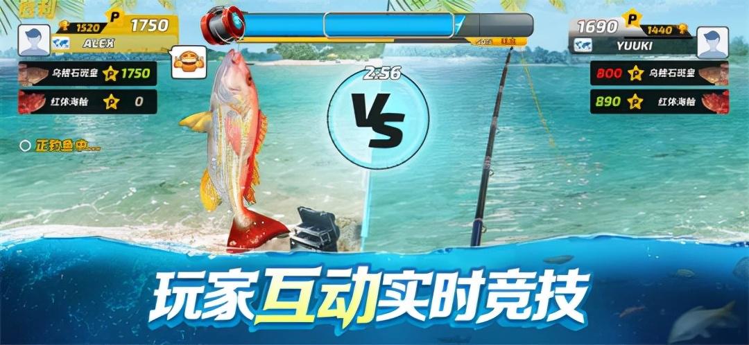 一款非常佛系的游戏《钓鱼大对决》助你享受垂钓人生