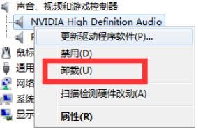 为什么电脑没有声音了怎么处理(电脑扬声器正常但是没有声音)