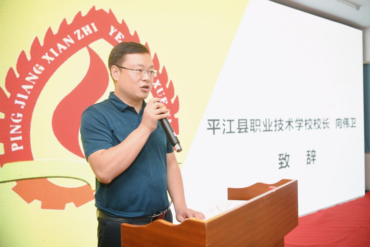 中国首门辣条专业课在辣条发源地湖南平江开课