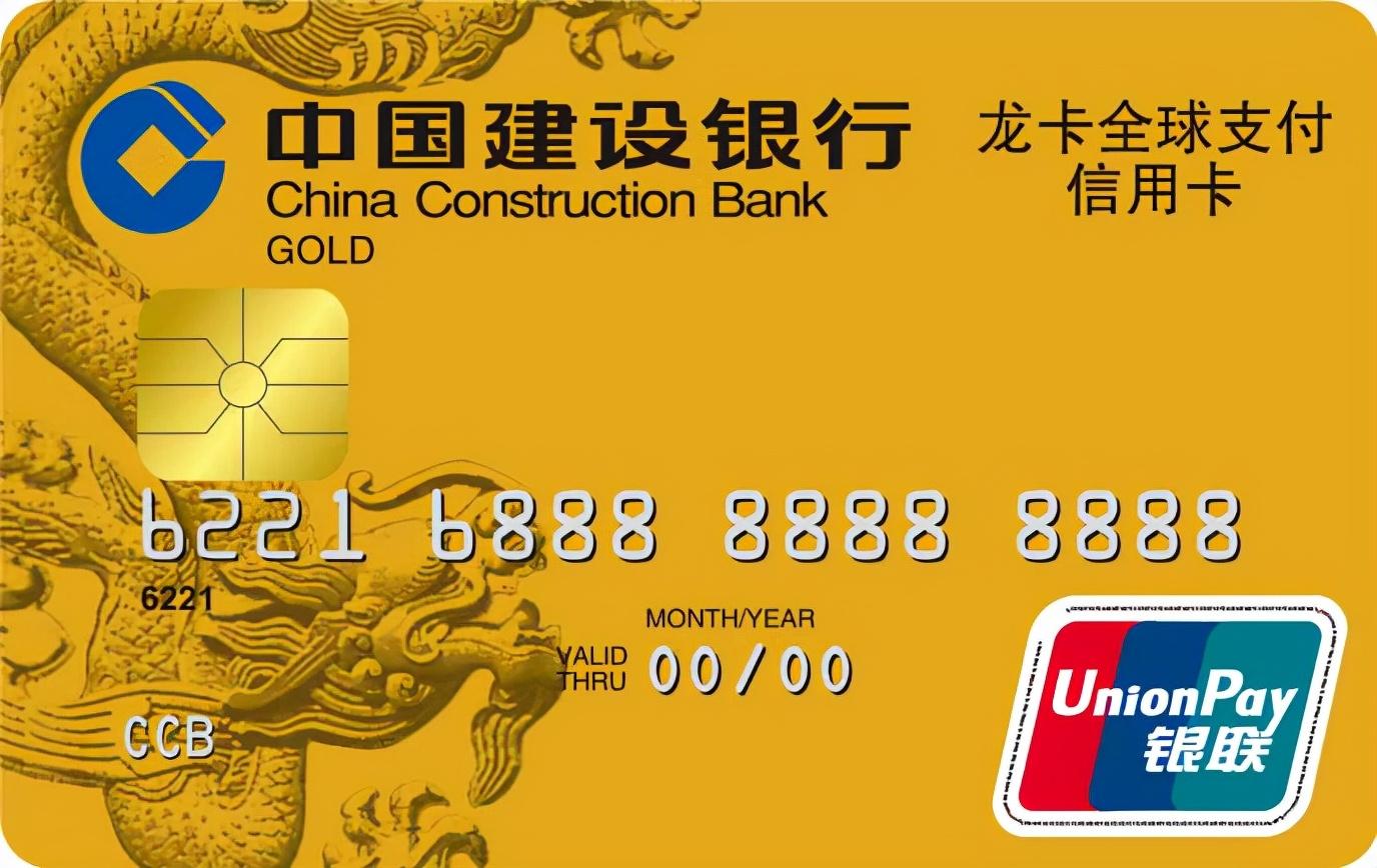 贷记卡是什么(贷记卡和信用卡的区别)