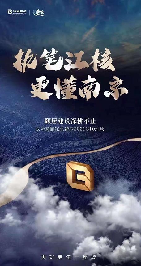 最高竞拍90轮!今天南京拍出23幅地块,迈皋桥地价大涨4000元/㎡