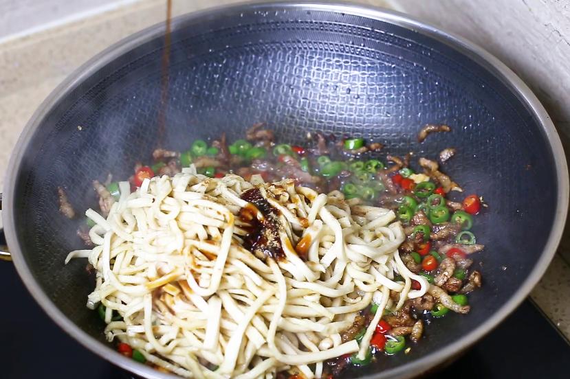 千叶豆腐学会这样做,出锅实在太香了 美食做法 第8张