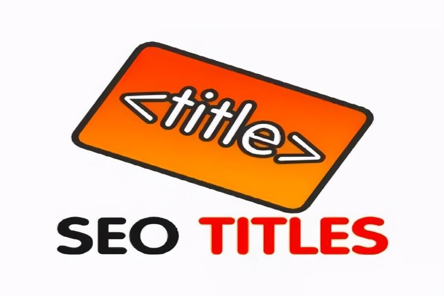 企業網站搜索引擎優化實用技巧分享