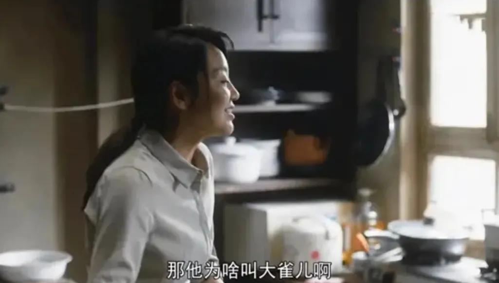 """跟着《装台》说西安—""""大雀""""到底是啥意思?"""