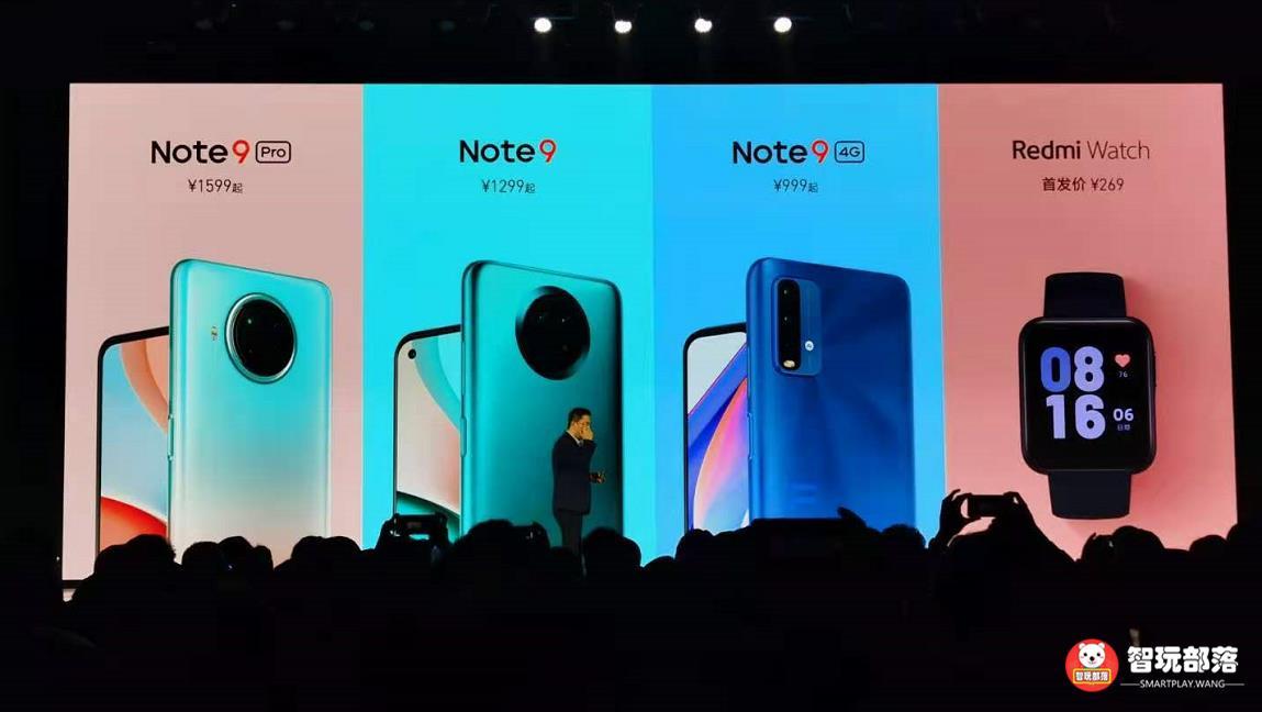 Redmi Note 9系列发布:首发三星第三代一亿像素相机