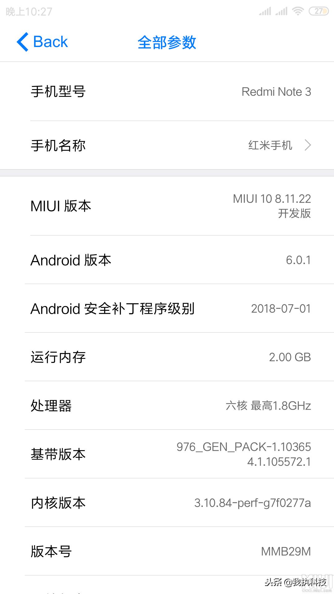 红米noteNote3三网通最后一个开发版8.11.22版本号公布,安卓系统6.0.1