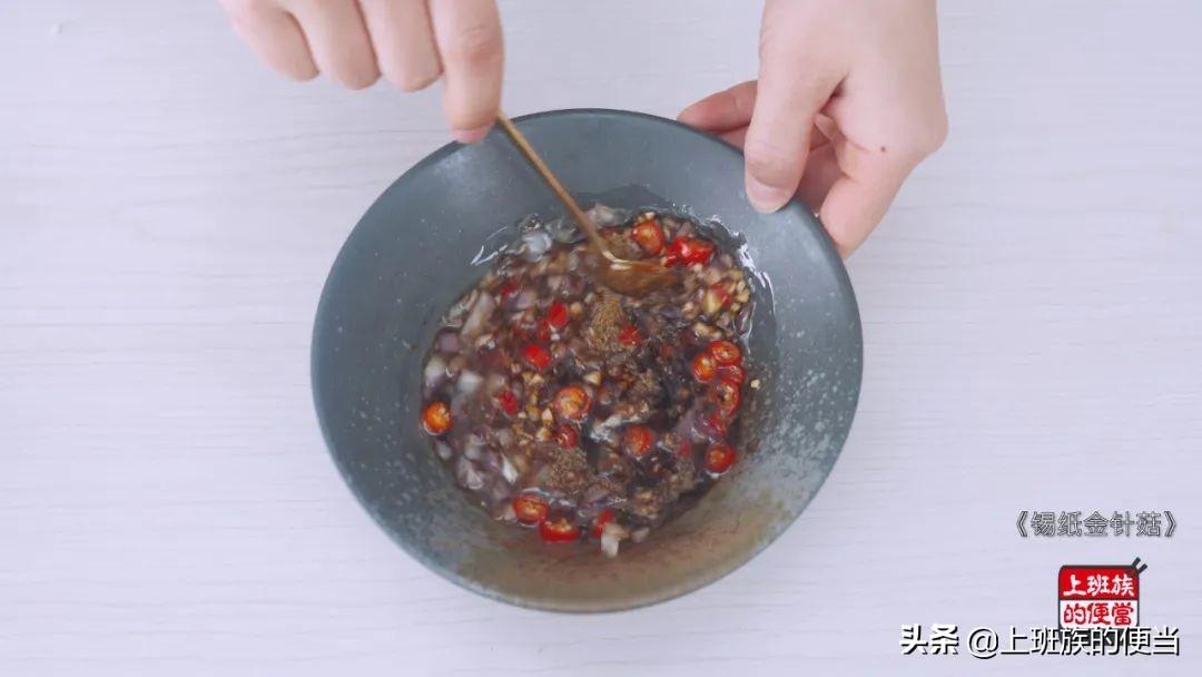 火爆烧烤摊的金针菇吃法 美食做法 第8张