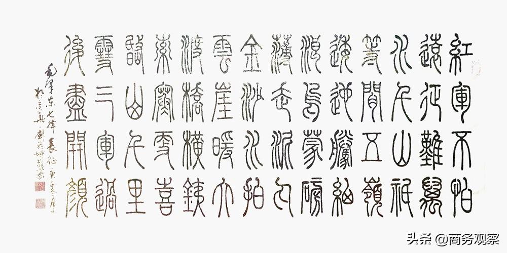《时代复兴 沧桑百年》全国优秀艺术名家作品展——刘维坤