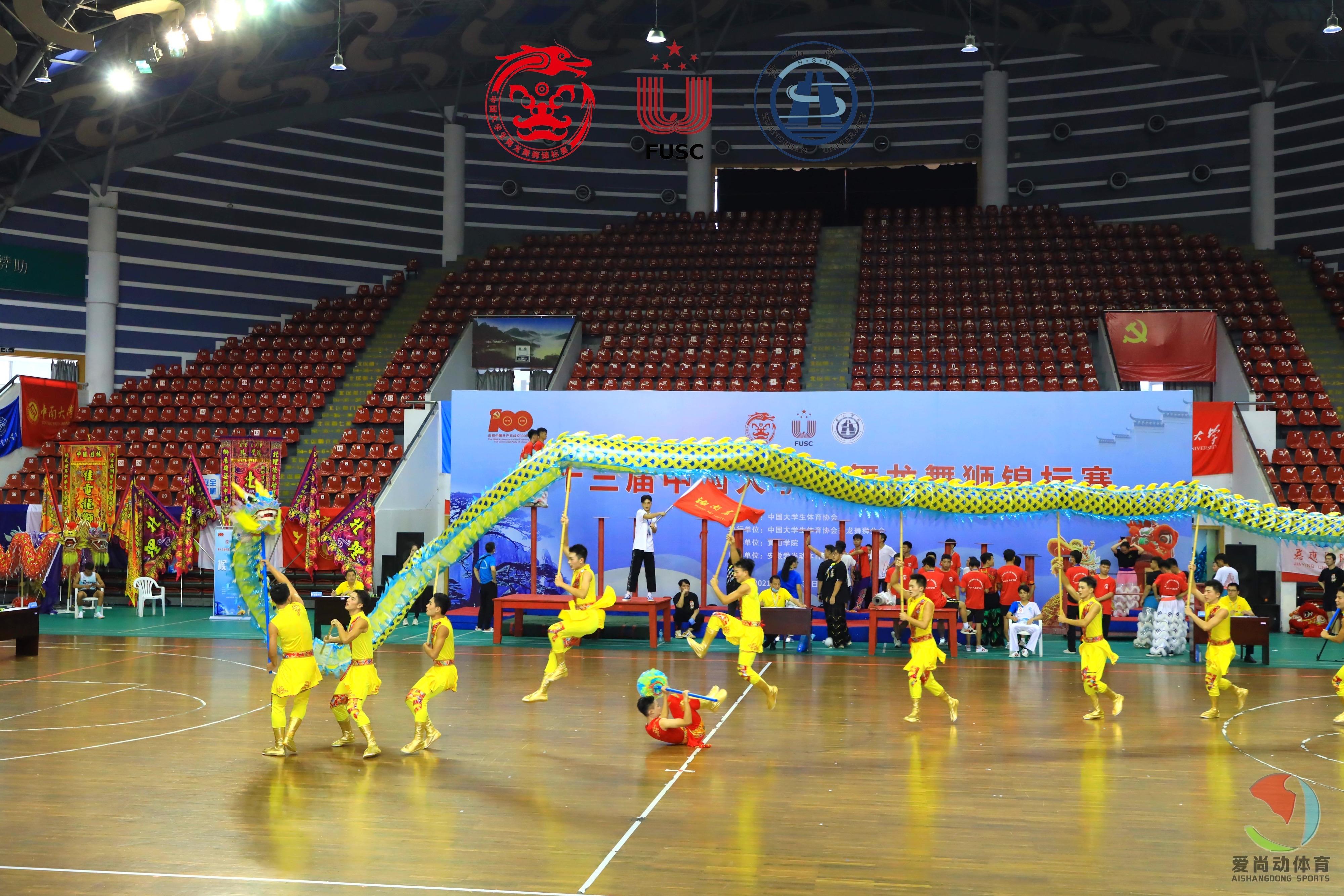 湖南农业大学舞龙队在第十三届中国大学生舞龙舞狮锦标赛上夺冠