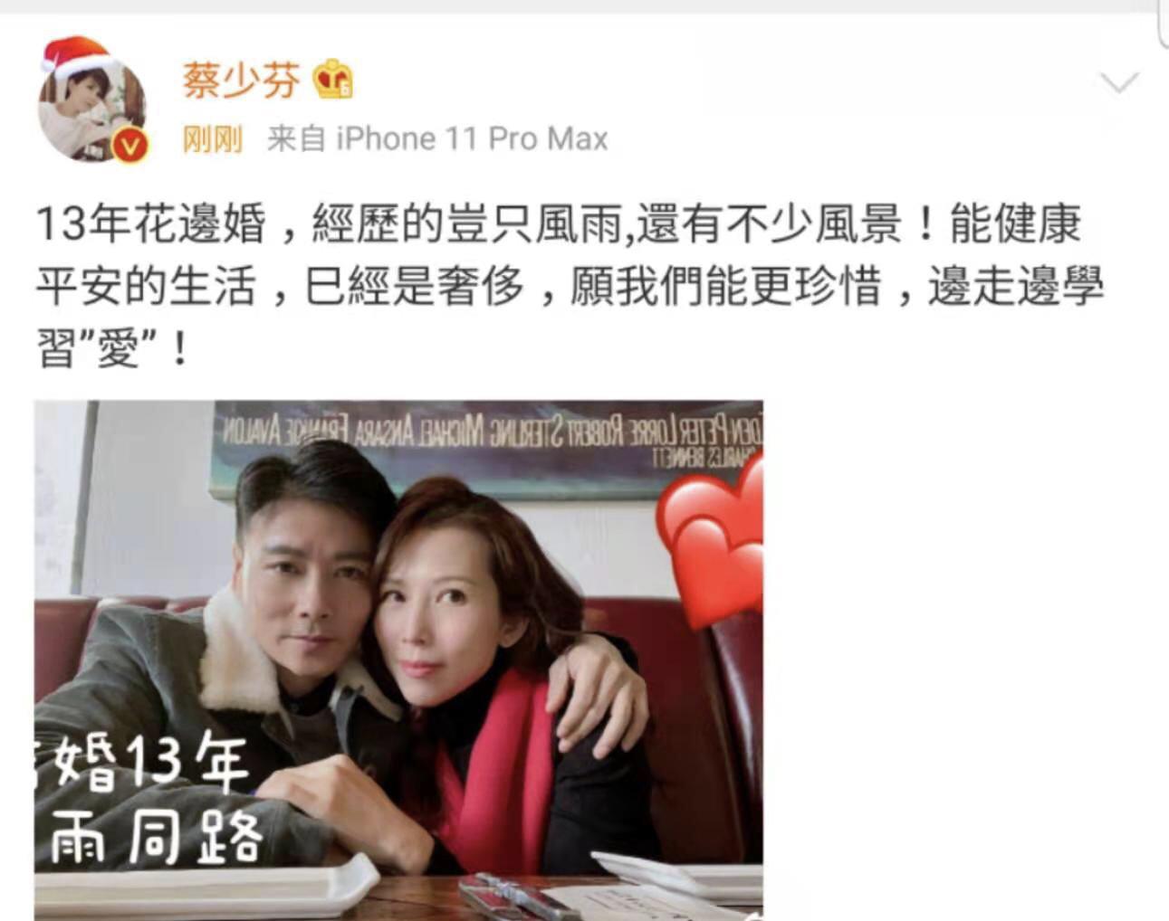 蔡少芬張晉慶祝結婚紀念日,沒帶兒女單獨約會,勁歌熱舞太恩愛